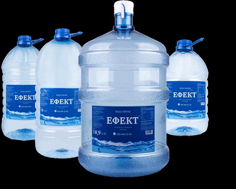 Вода питна «ЕФЕКТ» артезіанська оброблена негазована