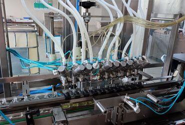 Введення в експлуатацію нового парфумерного цеху.